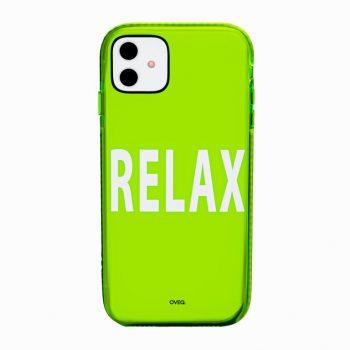 iPhone Cover Relax Elegance Design