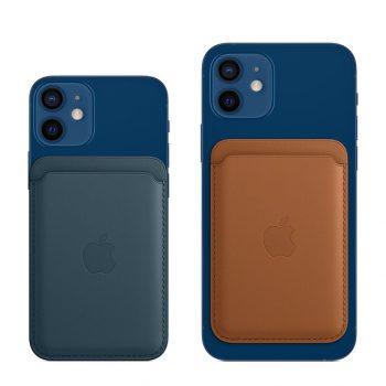 محفظة جلد يدعم MagSafe لأبل أيفون